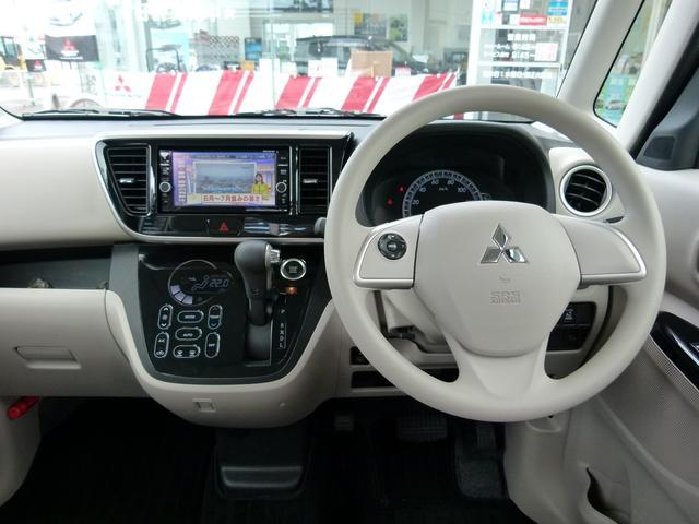 「三菱」「eKスペース」「コンパクトカー」「滋賀県」の中古車7
