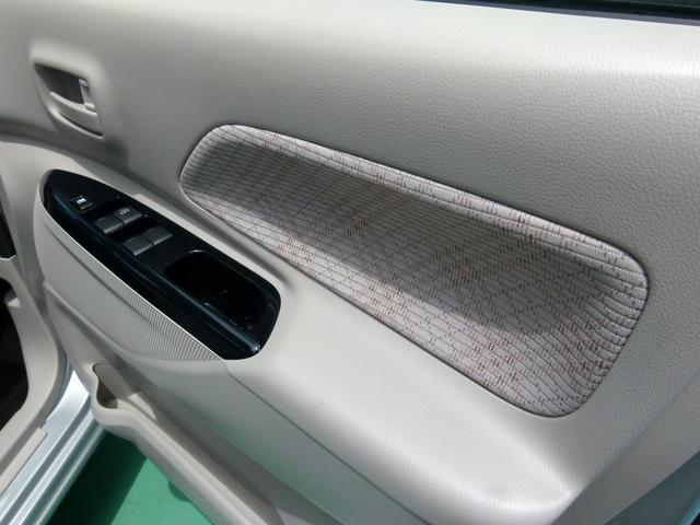 「三菱」「eKスペース」「コンパクトカー」「滋賀県」の中古車45