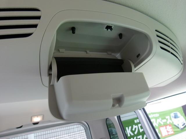 「三菱」「eKスペース」「コンパクトカー」「滋賀県」の中古車47