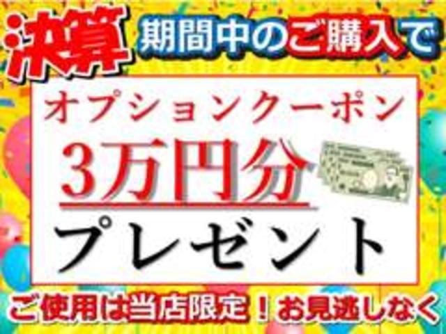 三菱 eKカスタム G 元試乗車 ナビ フルセグTV USB  HID