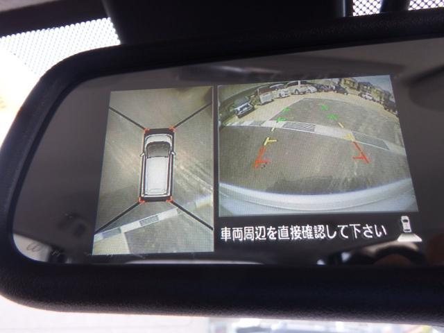 三菱 eKワゴン Tセーフティパッケージ 元試乗車 メモリーナビ テレビテレビ
