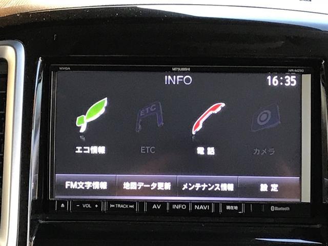 S メモリーナビ テレビ ETC HID ワンオーナー(5枚目)