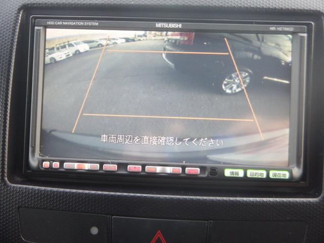 「三菱」「アウトランダー」「SUV・クロカン」「京都府」の中古車19