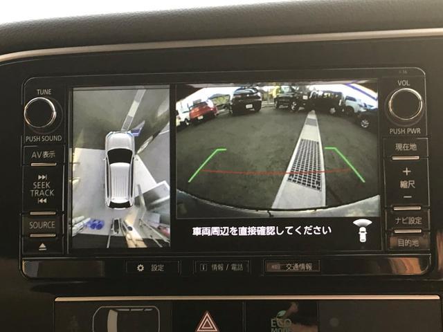 「三菱」「アウトランダーPHEV」「SUV・クロカン」「京都府」の中古車8