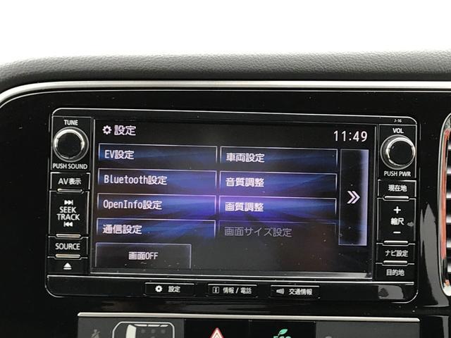 「三菱」「アウトランダーPHEV」「SUV・クロカン」「京都府」の中古車14