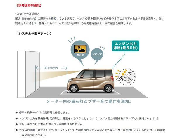 「三菱」「アウトランダーPHEV」「SUV・クロカン」「京都府」の中古車59
