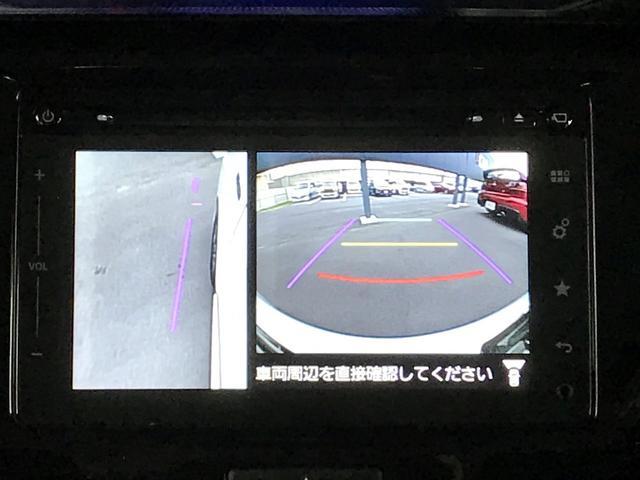 「三菱」「デリカD:2」「ミニバン・ワンボックス」「京都府」の中古車9