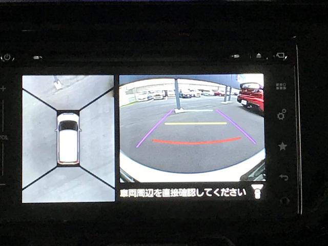 「三菱」「デリカD:2」「ミニバン・ワンボックス」「京都府」の中古車10