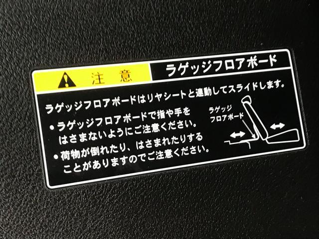 「三菱」「デリカD:2」「ミニバン・ワンボックス」「京都府」の中古車24
