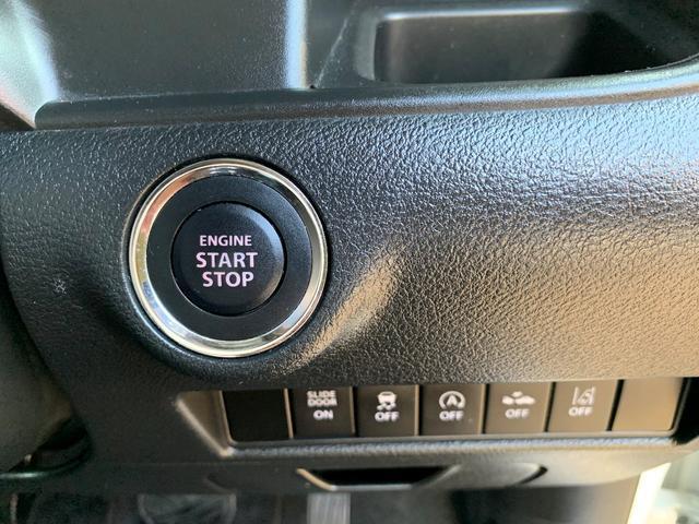 エンジンスタートはボタン一つ。プッシュして下さい。。