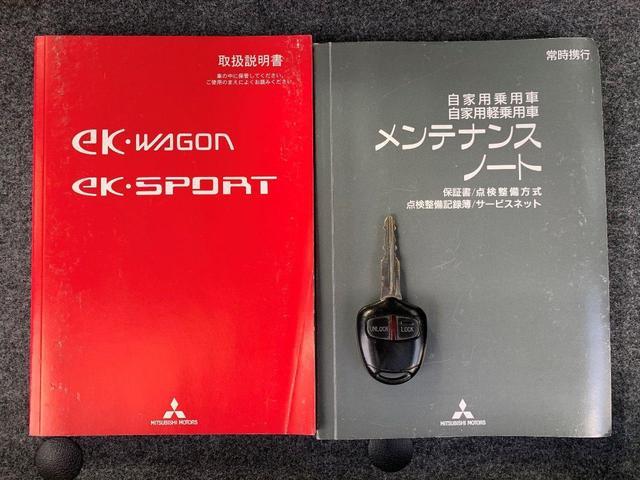「三菱」「eKスポーツ」「コンパクトカー」「京都府」の中古車21