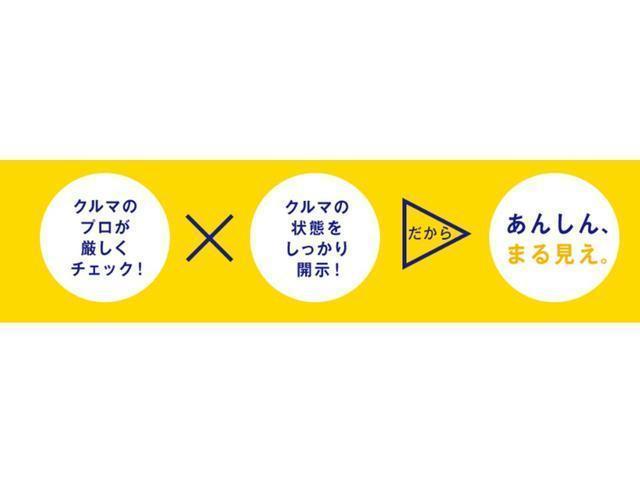 「三菱」「eKスポーツ」「コンパクトカー」「京都府」の中古車52