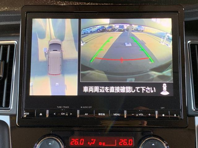 「三菱」「デリカD:5」「ミニバン・ワンボックス」「京都府」の中古車4