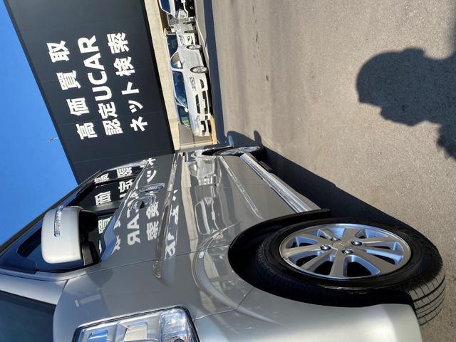 「三菱」「タウンボックス」「コンパクトカー」「京都府」の中古車24
