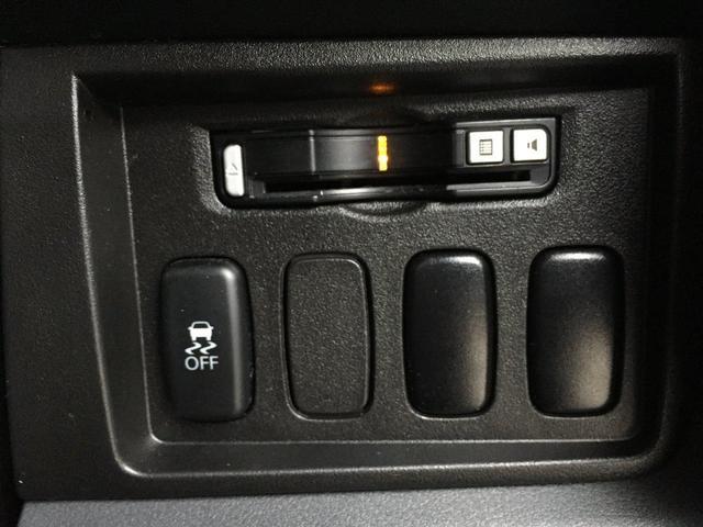 安心してご購入のお車をご利用いただく為に三菱車を知り尽くしたメカニックが12ヶ月点検を実施!!装備品の機能も確認します。エンジンオイルの交換はもちろん点検後必要と判断した消耗品なども適宜交換いたします