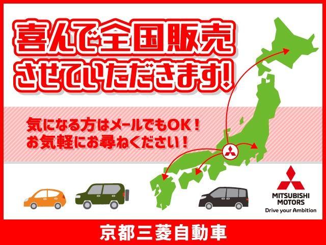 「三菱」「エクリプスクロス」「SUV・クロカン」「京都府」の中古車75