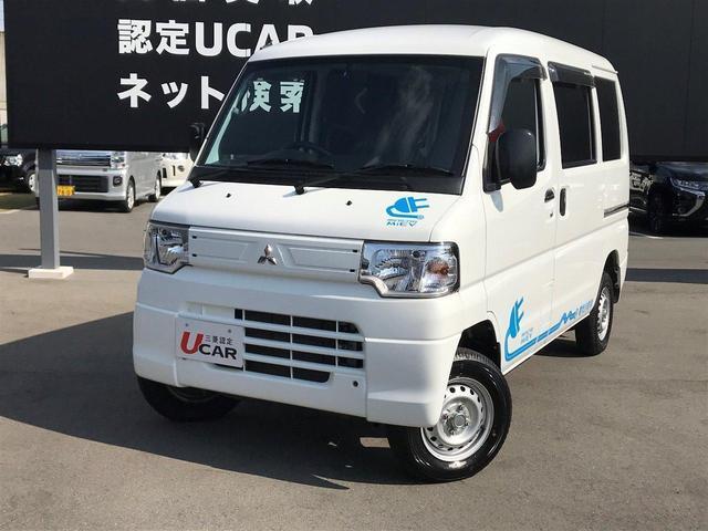 「三菱」「ミニキャブミーブ」「軽自動車」「京都府」の中古車3