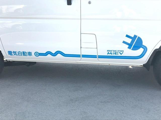 「三菱」「ミニキャブミーブ」「軽自動車」「京都府」の中古車13