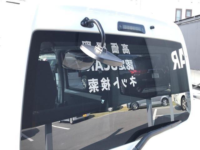 「三菱」「ミニキャブミーブ」「軽自動車」「京都府」の中古車60