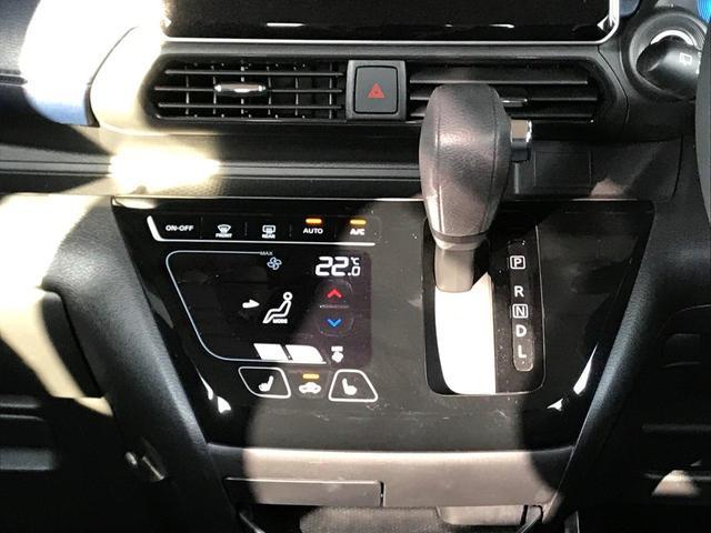 G ワンオーナー車 FCM ASC 運転席・助手席シートヒーター アイドリングストップ機能 オートライト機能付(32枚目)