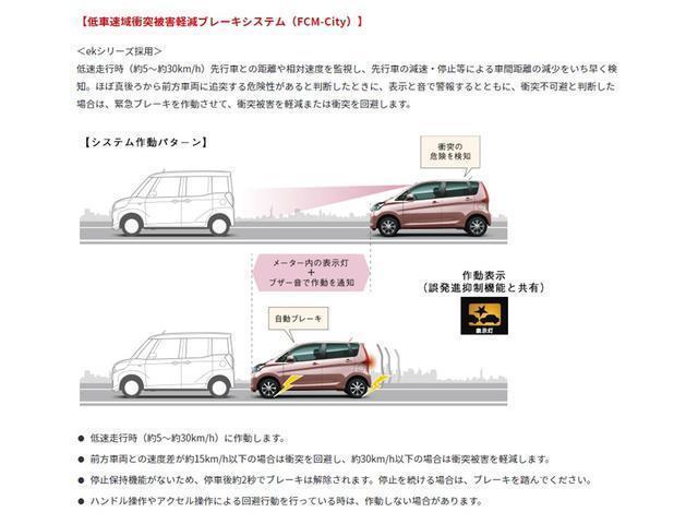 G ワンオーナー車 FCM ASC 運転席・助手席シートヒーター アイドリングストップ機能 オートライト機能付(70枚目)
