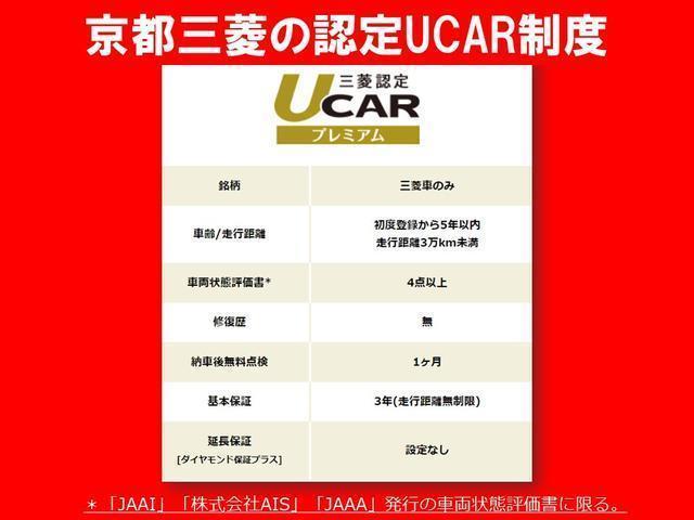 G ワンオーナー車 FCM ASC 運転席・助手席シートヒーター アイドリングストップ機能 オートライト機能付(71枚目)