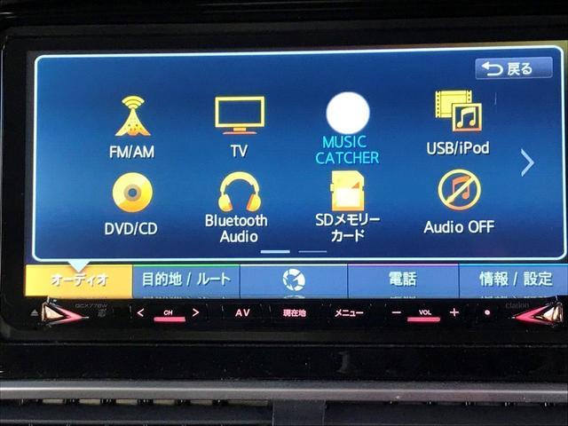 G 元試乗車 CD フルセグTV メモリーナビ DVD再生可 ブルートゥース機能 レーダークルーズコントロール ETC アイドリングストップ機能 オートライト機能付 LEDヘッドライト アルミホイール(6枚目)