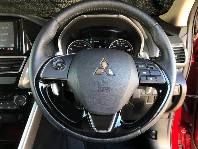 G 元試乗車 CD フルセグTV メモリーナビ DVD再生可 ブルートゥース機能 レーダークルーズコントロール ETC アイドリングストップ機能 オートライト機能付 LEDヘッドライト アルミホイール(38枚目)