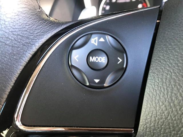 G 元試乗車 CD フルセグTV メモリーナビ DVD再生可 ブルートゥース機能 レーダークルーズコントロール ETC アイドリングストップ機能 オートライト機能付 LEDヘッドライト アルミホイール(40枚目)
