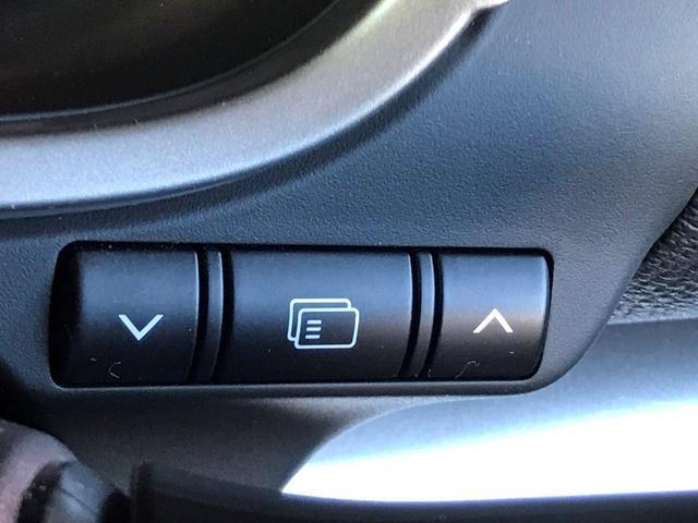 G 元試乗車 CD フルセグTV メモリーナビ DVD再生可 ブルートゥース機能 レーダークルーズコントロール ETC アイドリングストップ機能 オートライト機能付 LEDヘッドライト アルミホイール(45枚目)