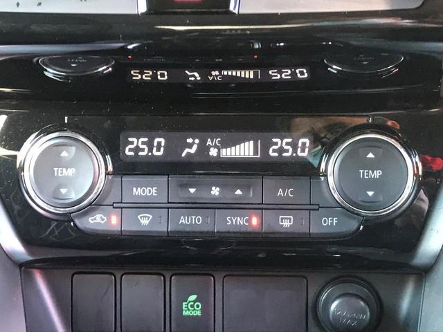 G 元試乗車 CD フルセグTV メモリーナビ DVD再生可 ブルートゥース機能 レーダークルーズコントロール ETC アイドリングストップ機能 オートライト機能付 LEDヘッドライト アルミホイール(48枚目)