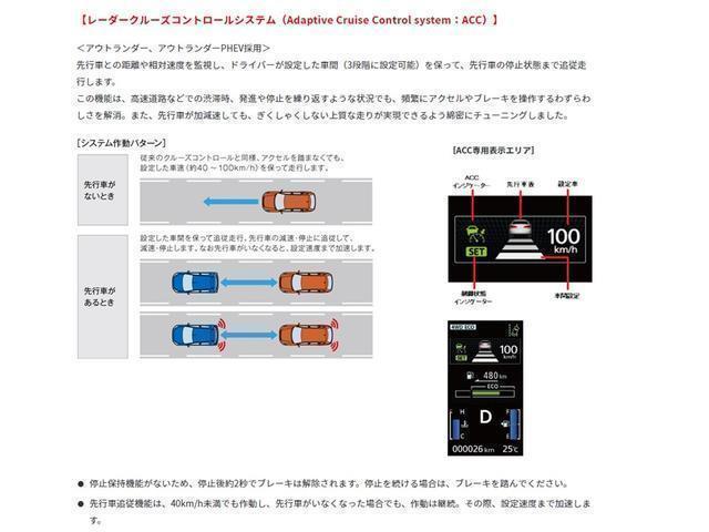 G 元試乗車 CD フルセグTV メモリーナビ DVD再生可 ブルートゥース機能 レーダークルーズコントロール ETC アイドリングストップ機能 オートライト機能付 LEDヘッドライト アルミホイール(70枚目)