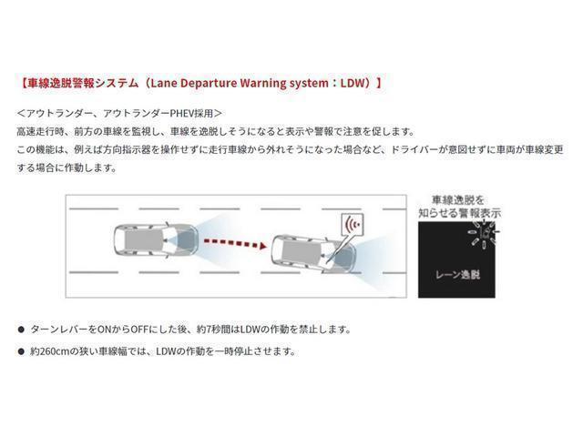 G 元試乗車 CD フルセグTV メモリーナビ DVD再生可 ブルートゥース機能 レーダークルーズコントロール ETC アイドリングストップ機能 オートライト機能付 LEDヘッドライト アルミホイール(73枚目)
