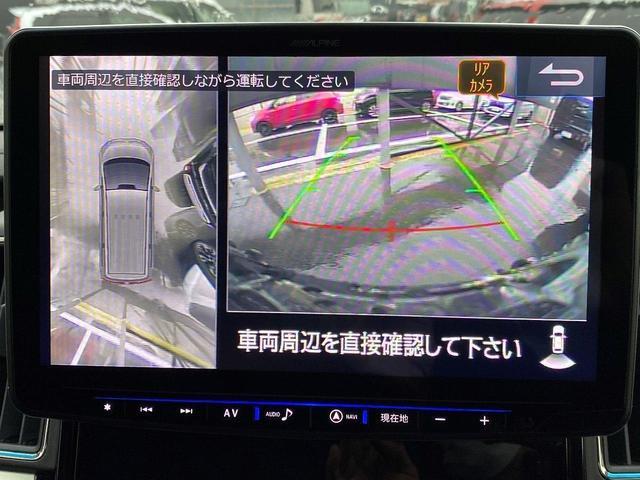 アーバンギア G 元試乗車 アルパインBIG-Xナビ TV 10.1型後席モニター DVD再生可 全周囲カメラ オートライト機能 ETC2.0 LEDヘッドライト アルミホイール(8枚目)
