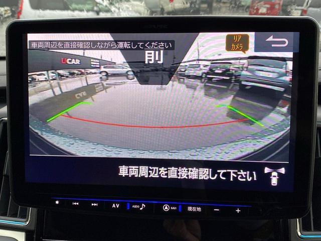 アーバンギア G 元試乗車 アルパインBIG-Xナビ TV 10.1型後席モニター DVD再生可 全周囲カメラ オートライト機能 ETC2.0 LEDヘッドライト アルミホイール(9枚目)