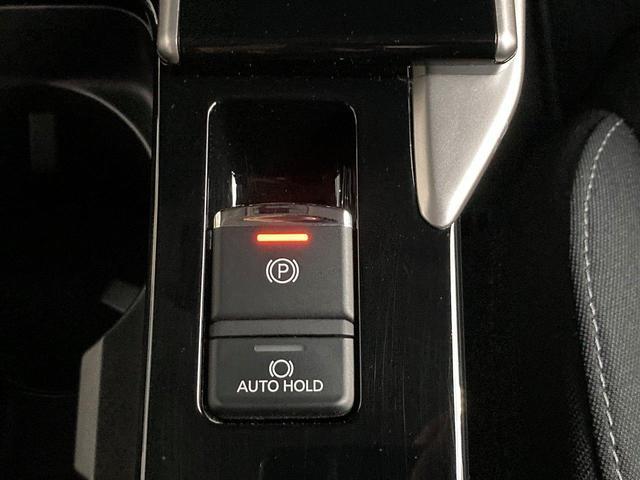 Gプラスパッケージ ワンオーナー車 USBケーブル ブルートゥース機能 マルチカメラ オートクルーズ機能 ETC アイドリングストップ機能 オートマッチクハイビーム LEDヘッドライト アルミホイール付き(9枚目)