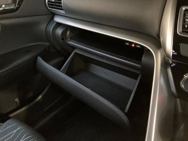 Gプラスパッケージ ワンオーナー車 USBケーブル ブルートゥース機能 マルチカメラ オートクルーズ機能 ETC アイドリングストップ機能 オートマッチクハイビーム LEDヘッドライト アルミホイール付き(10枚目)