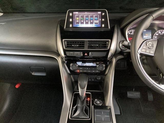 Gプラスパッケージ ワンオーナー車 USBケーブル ブルートゥース機能 マルチカメラ オートクルーズ機能 ETC アイドリングストップ機能 オートマッチクハイビーム LEDヘッドライト アルミホイール付き(58枚目)