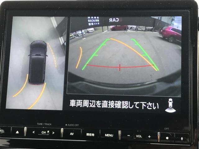 P フルセグテレビ ブルートゥース機能 メモリーナビ DVD再生可 マルチカメラ レーダークルーズ 運転席・助手席シートヒーター アイドリングストップ機能 オートライト機能 LEDヘッドライト(6枚目)