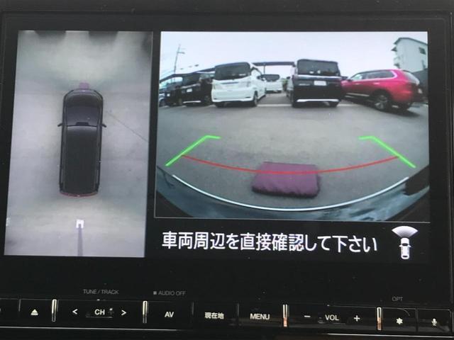 P フルセグテレビ ブルートゥース機能 メモリーナビ DVD再生可 マルチカメラ レーダークルーズ 運転席・助手席シートヒーター アイドリングストップ機能 オートライト機能 LEDヘッドライト(7枚目)