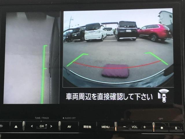 P フルセグテレビ ブルートゥース機能 メモリーナビ DVD再生可 マルチカメラ レーダークルーズ 運転席・助手席シートヒーター アイドリングストップ機能 オートライト機能 LEDヘッドライト(8枚目)