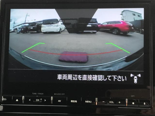 P フルセグテレビ ブルートゥース機能 メモリーナビ DVD再生可 マルチカメラ レーダークルーズ 運転席・助手席シートヒーター アイドリングストップ機能 オートライト機能 LEDヘッドライト(9枚目)