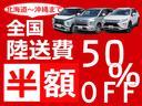 G ワンオーナー車 FCM ASC 運転席・助手席シートヒーター アイドリングストップ機能 オートライト機能付(2枚目)