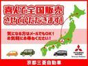G ワンオーナー車 FCM ASC 運転席・助手席シートヒーター アイドリングストップ機能 オートライト機能付(74枚目)
