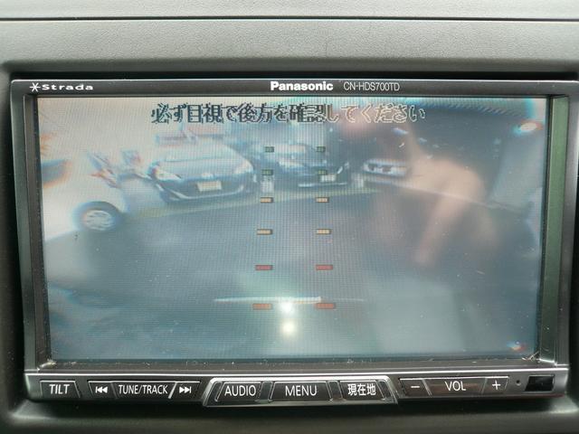 1.2XG Lパッケージ 社外HDDナビ Bカメラ ETC(5枚目)