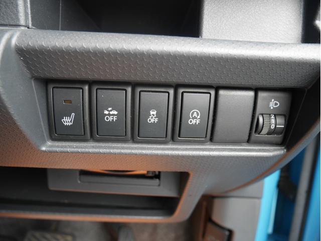 純正装備も充実しております♪◆◇◆お車の詳しい状態やサービス内容、支払プランなどご不明な点やご質問が御座いましたらお気軽にご連絡下さい。【無料】0066-9703-493202