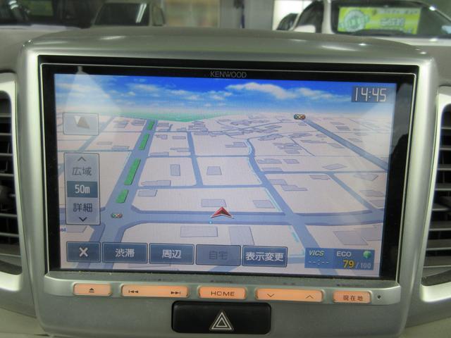 純正8インチナビ フルセグ 左側パワースライドドア ETC プッシュスタート スマートキー Bluetooth AAC アイドリングストップ ステアリングリモコン バックカメラ ツートーン(4枚目)