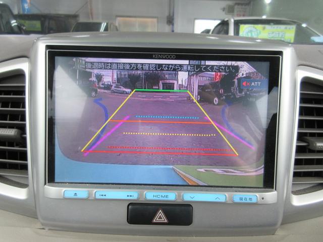 純正8インチナビ フルセグ 左側パワースライドドア ETC プッシュスタート スマートキー Bluetooth AAC アイドリングストップ ステアリングリモコン バックカメラ ツートーン(5枚目)