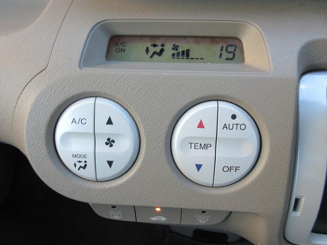 パステル 社外HDDナビ 社外アルミホイール フルセグTV CD スマートキー AAC 電格ミラー ベンチシート シートリフター 純正マット バイザー プライバシーガラス(6枚目)