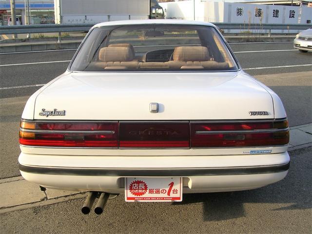 トヨタ クレスタ スーパールーセント 車高調 マフラー 純正5速 Tベル交換済